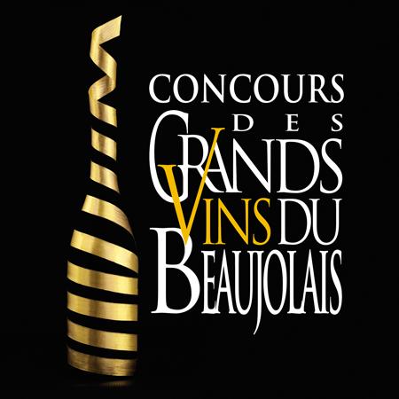 Concours des Grands Vins du Beaujolais